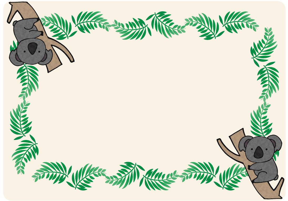 コアラの四角フレーム(背景あり1094×764)