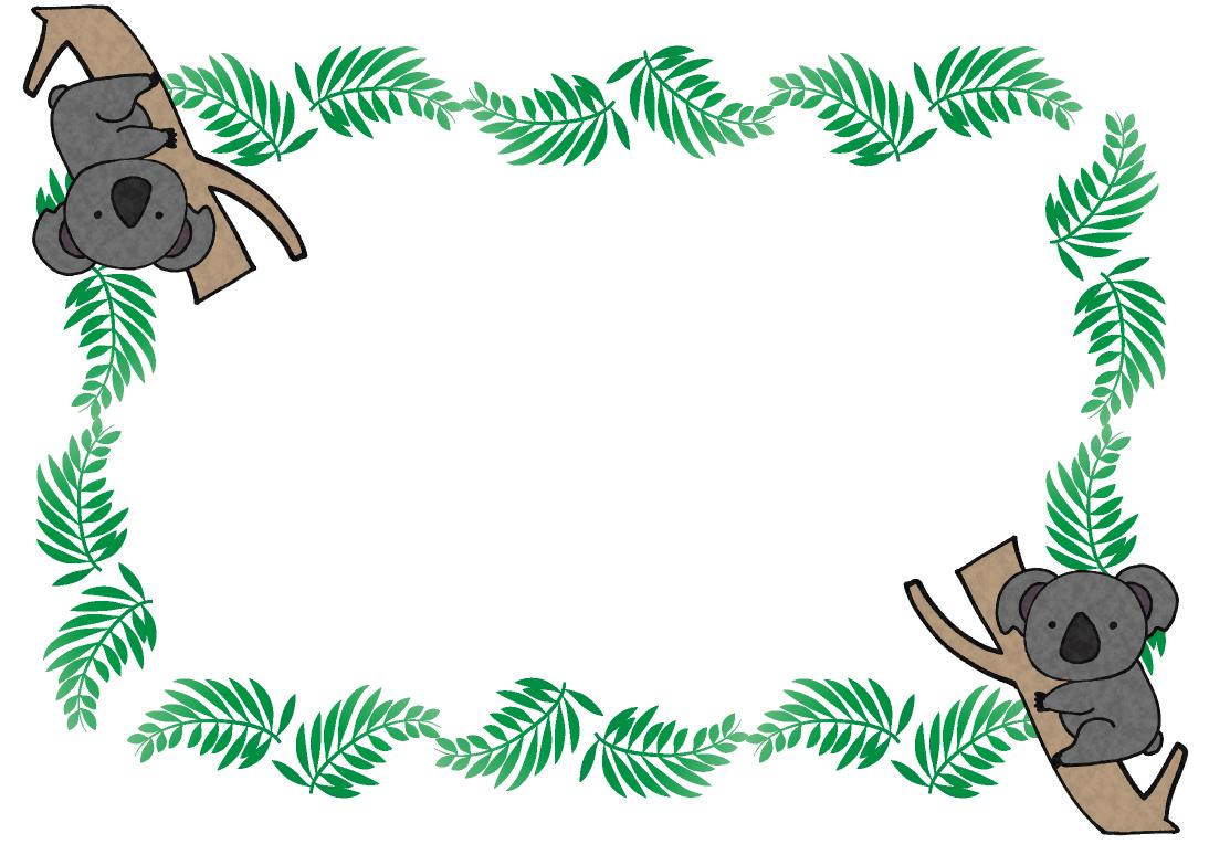 コアラの四角フレーム(背景なし1094×764)