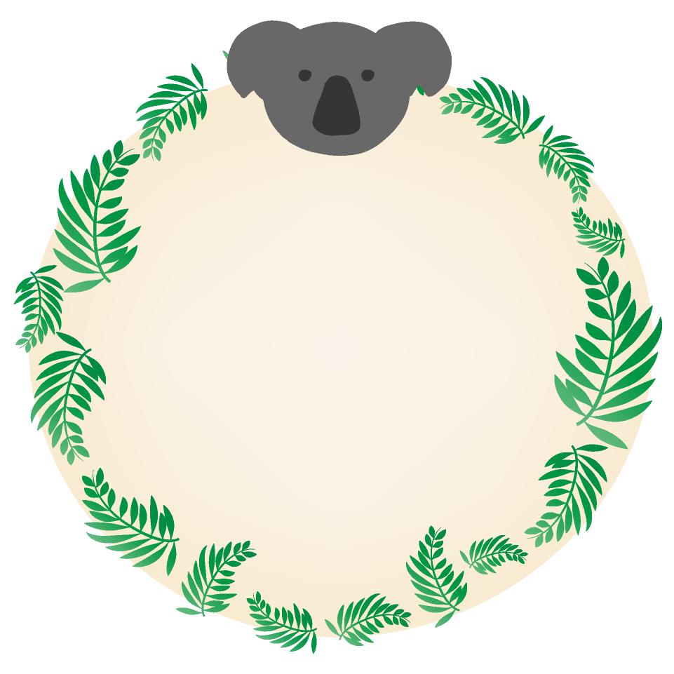 コアラの丸フレーム(背景あり961×961)
