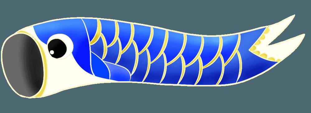 青いこいのぼりイラスト
