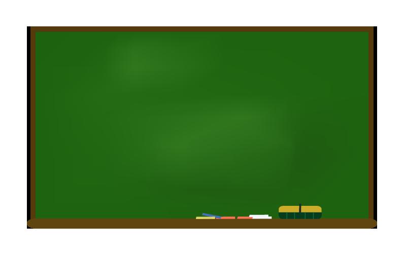 消し跡がある黒板