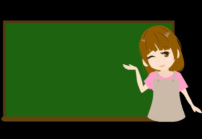 黒板と主婦のイラスト(右手)