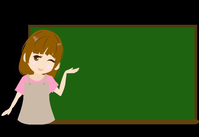 黒板と主婦のイラスト(左手)