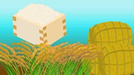 可愛い米のイラスト - 稲やご飯・俵や升のフリー素材