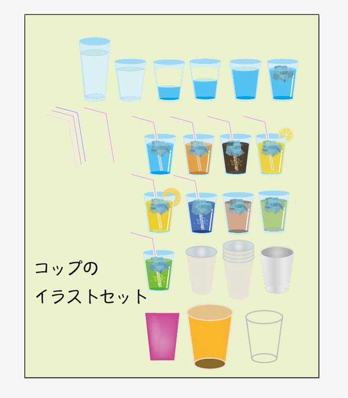 コップとジュースのベクターイラストセット