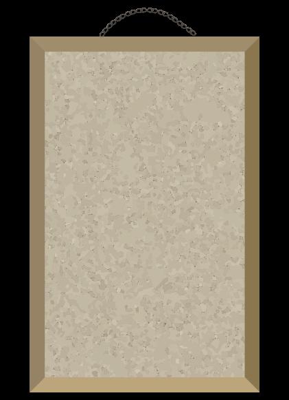 縦向きのコルクボードのイラスト1