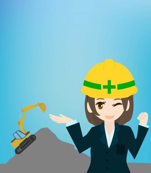 工事現場を背景に案内するビジネスウーマンのイラスト