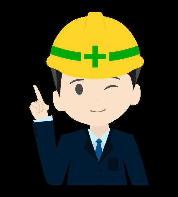 指差しする工事現場のビジネスマン左むきのイラスト
