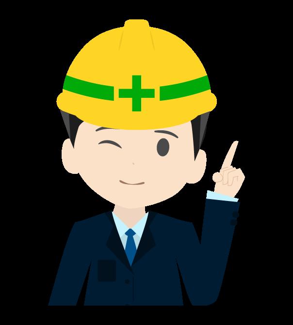 指差しする工事現場のビジネスマン右むきのイラスト