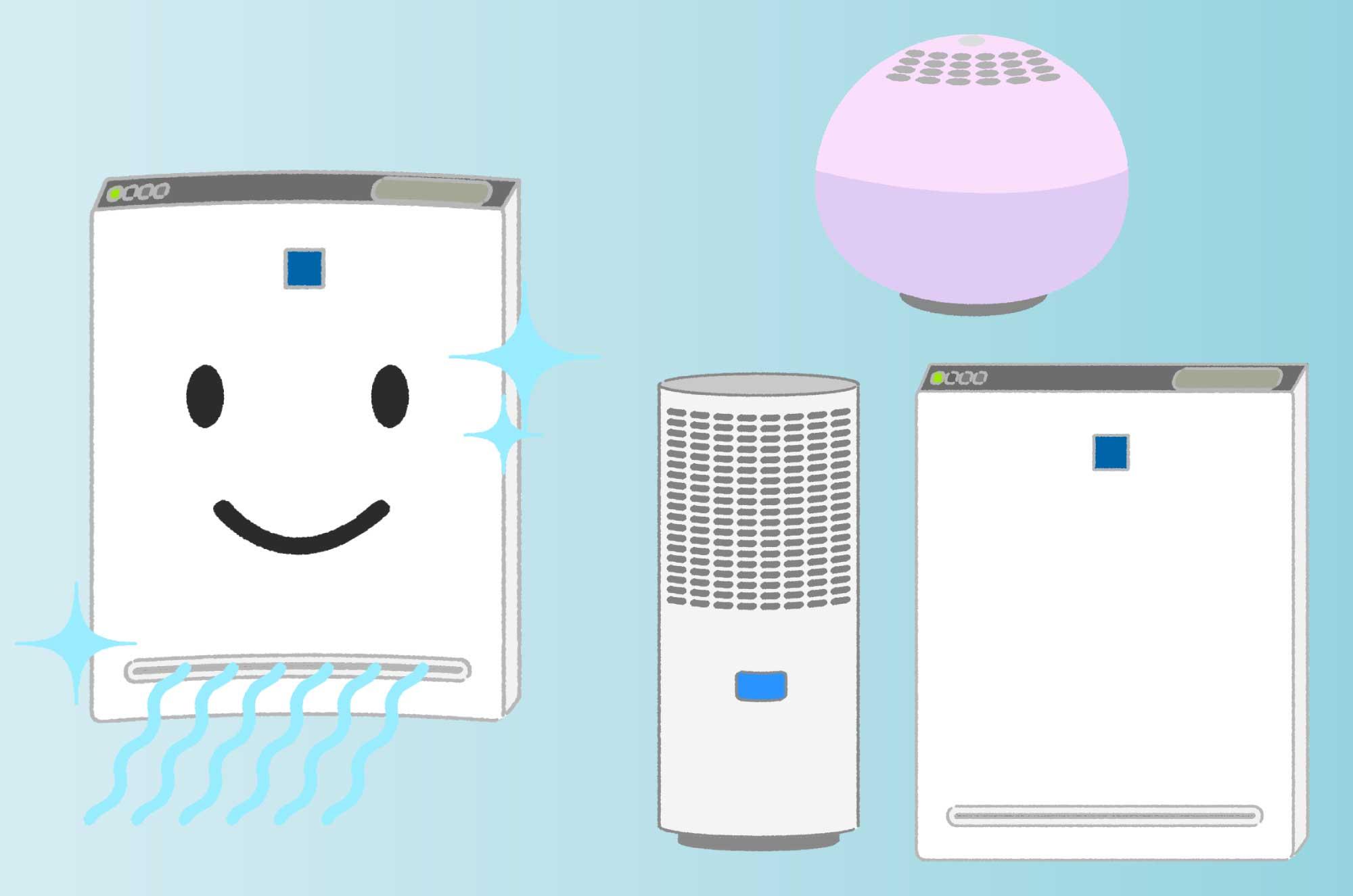 空気清浄機イラスト - お部屋を爽やかにする家電素材