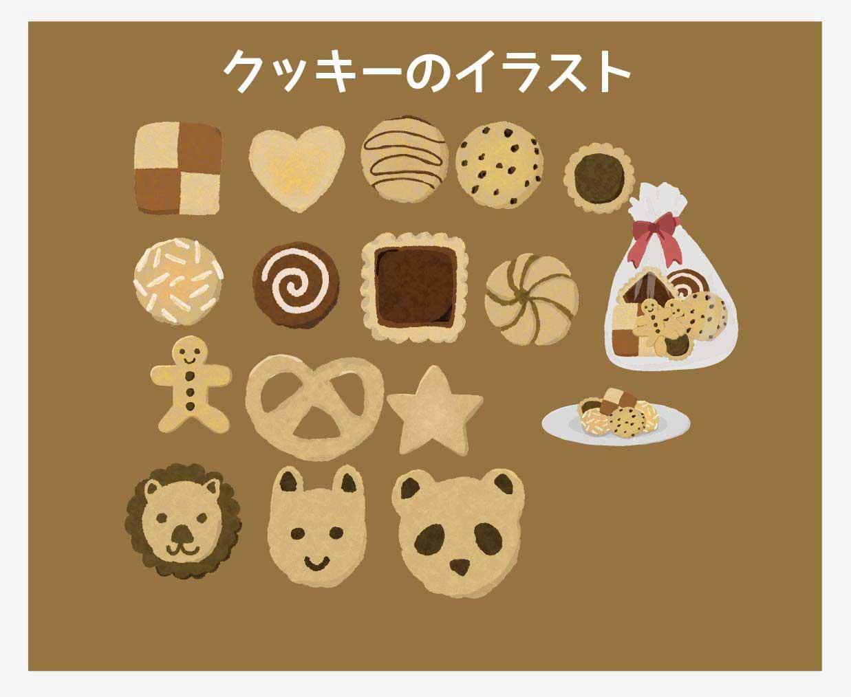 クッキーのベクターイラスト