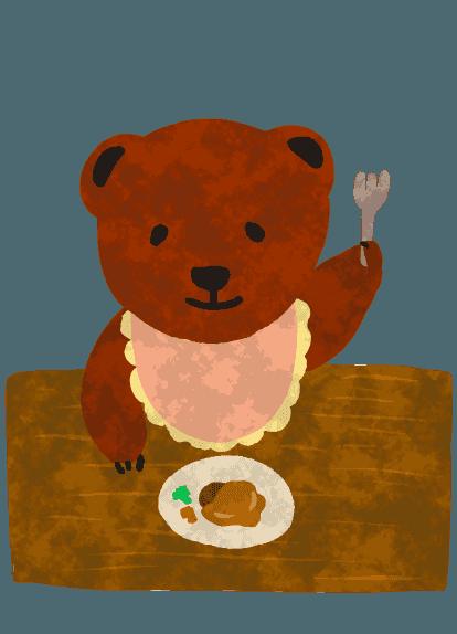 お食事のくまイラスト