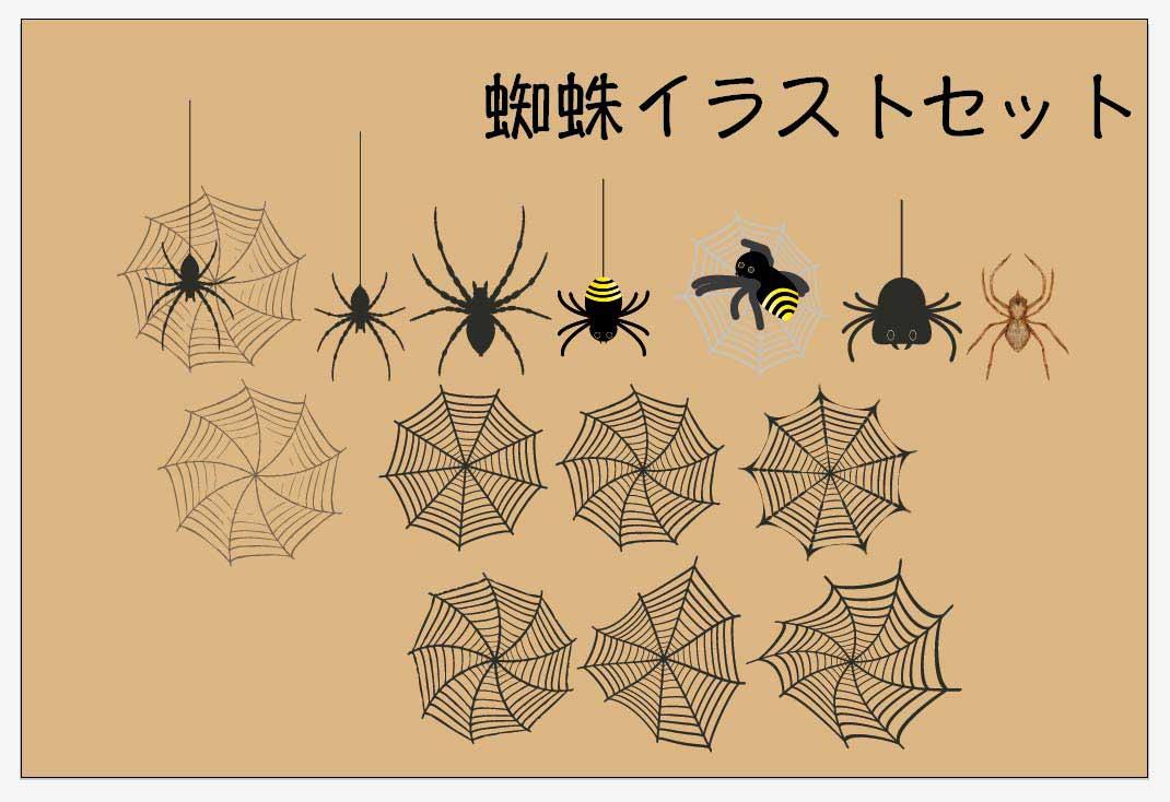 クモと蜘蛛の巣のベクターイラストセット