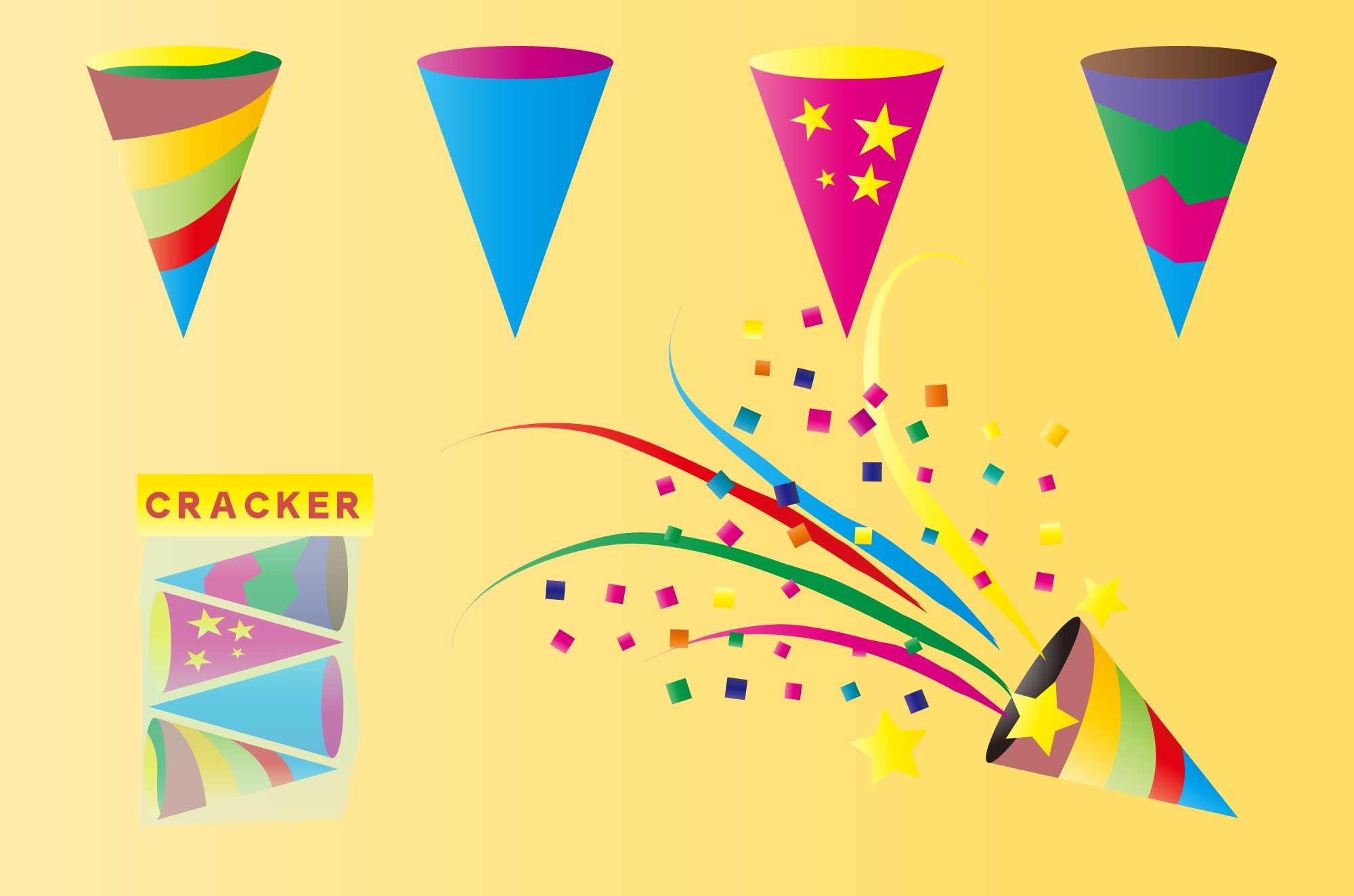 クラッカーの無料イラスト - パーティー装飾素材