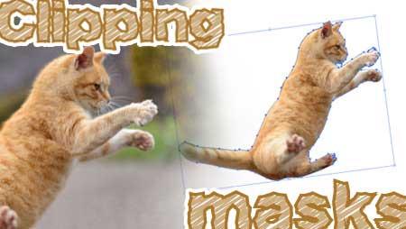 イラストレーターのクリッピングマスクの使い方と応用方法