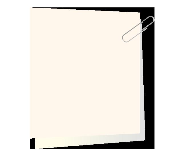 紙をまとめたクリップのイラスト