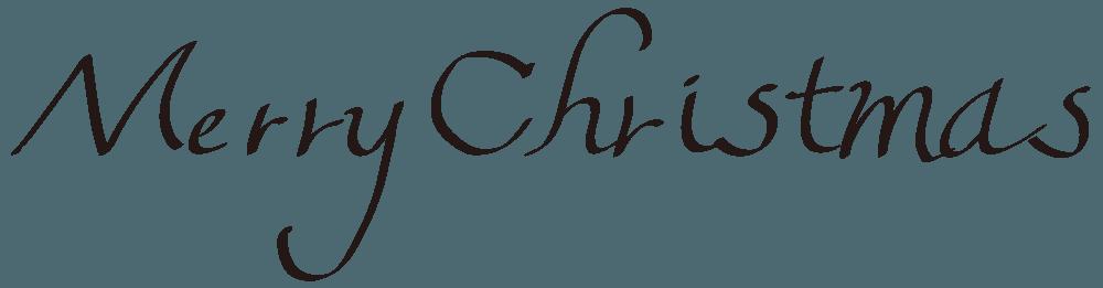 筆記体のメリークリスマス文字イラスト