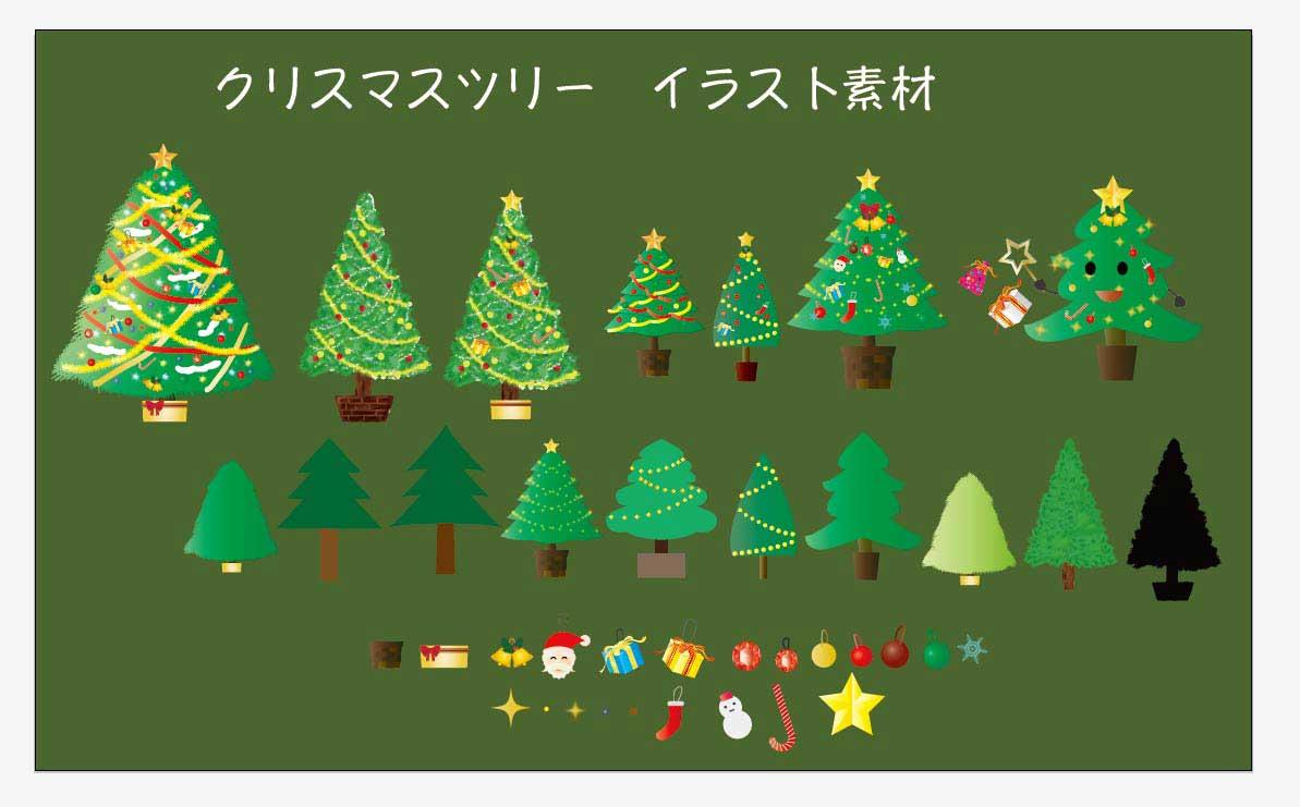 クリスマスツリーベクターイラストセット