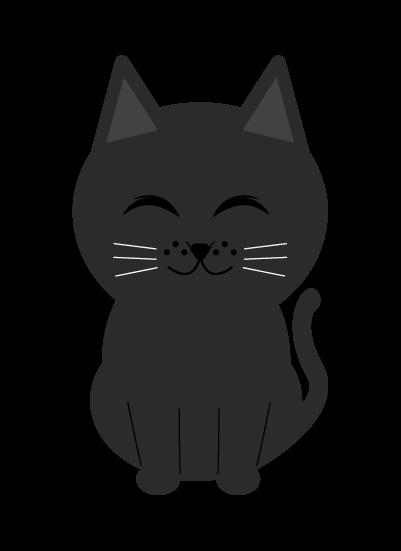笑顔の黒猫のイラスト
