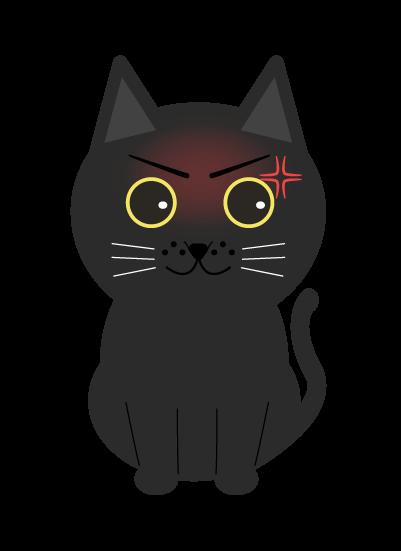 怒る黒猫のイラスト