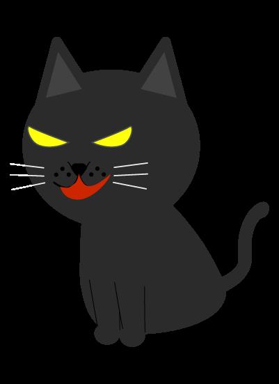 凶暴な黒猫のイラスト