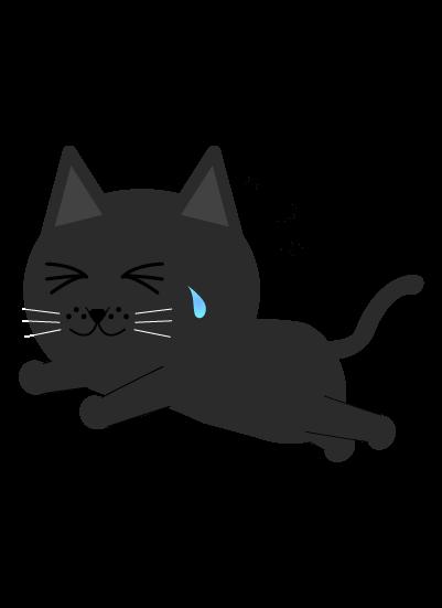げる黒猫のイラスト
