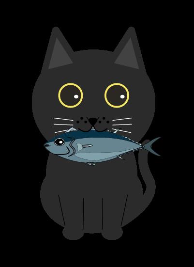 魚をくわえる黒猫のイラスト