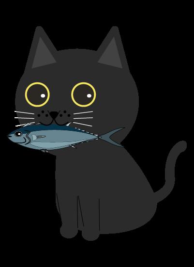魚をくわえる黒猫(左向き)のイラスト