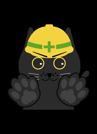 立ち入り禁止黒猫のイラスト