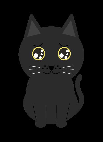 ピエン黒猫のイラスト