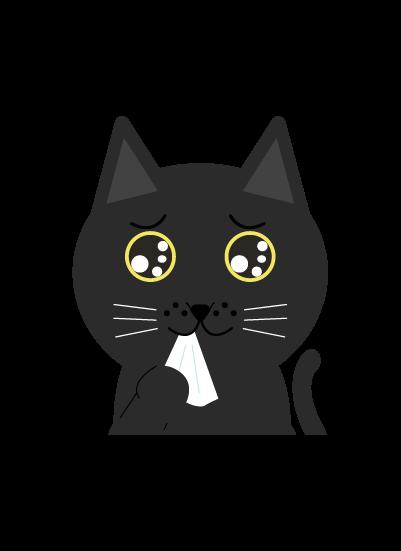 ぴえんウルウル黒猫のイラスト