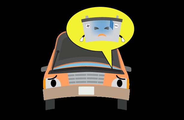 バッテリー上がりの車のトラブルのイラスト