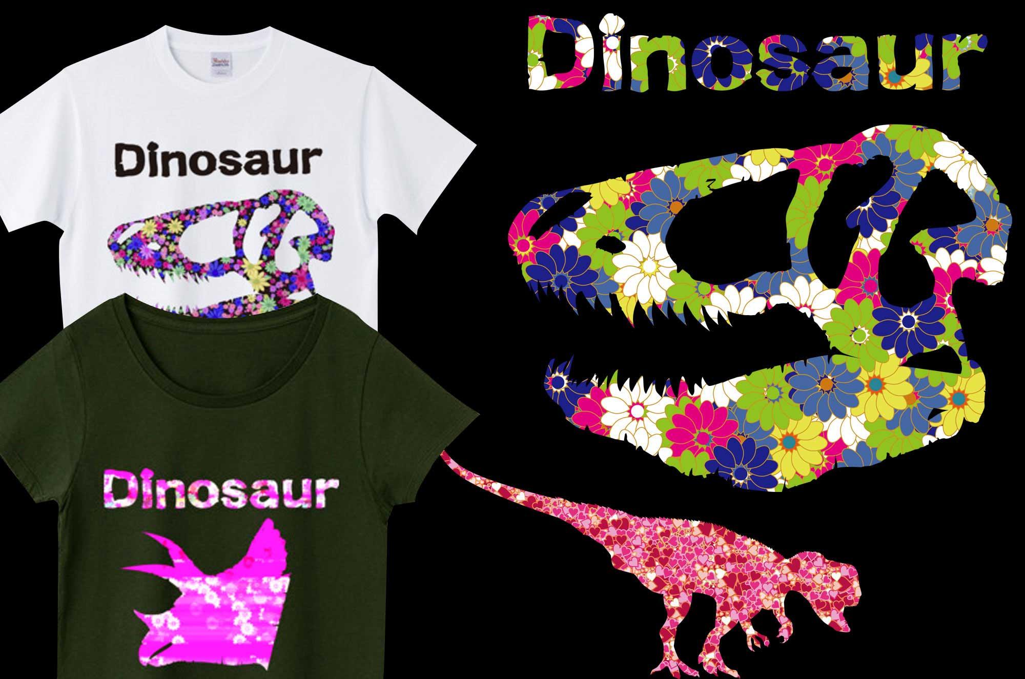 恐竜Tシャツ - おしゃれで可愛い古代の化石デザイン