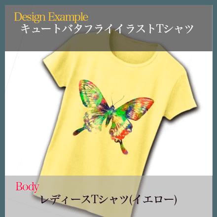 キュートなバタフライのレディースTシャツ