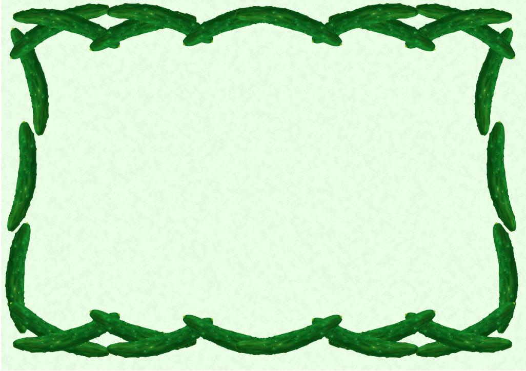 きゅうりフレーム(背景あり1026×724)