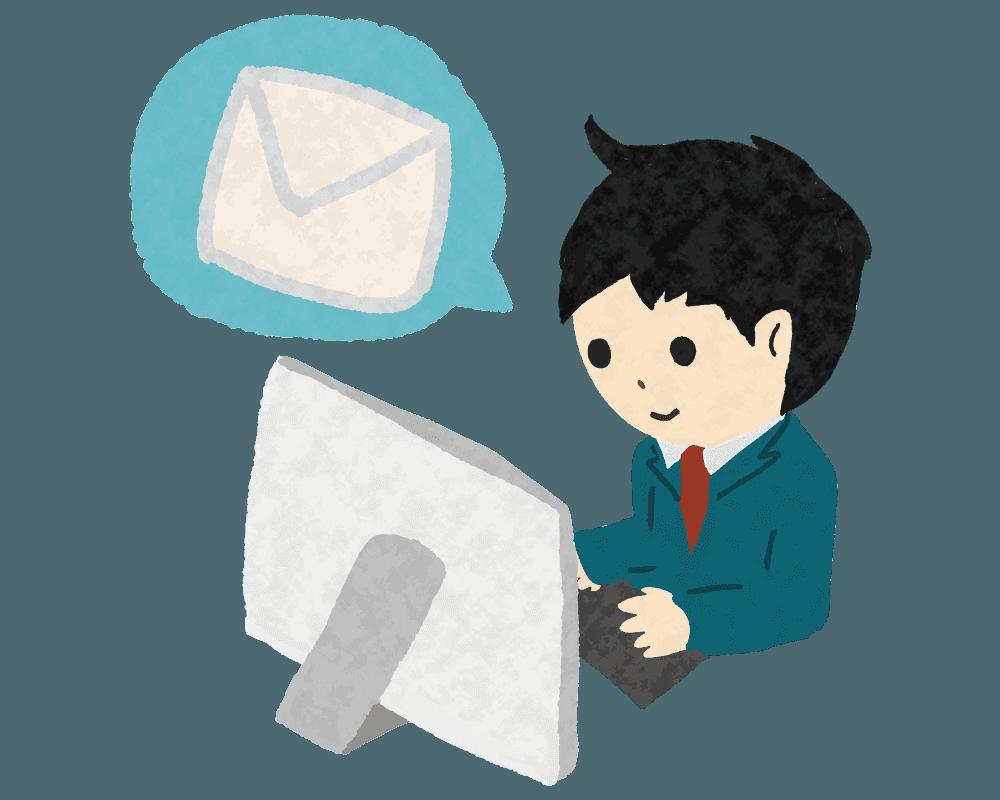 メールチェックをする人のイラスト