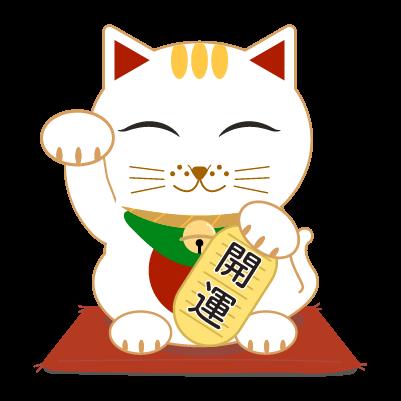 笑う招き猫のイラスト