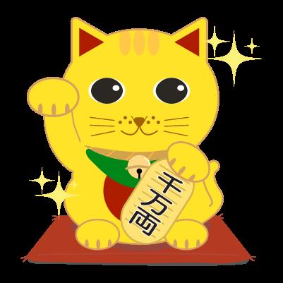 黄金の招き猫のイラスト