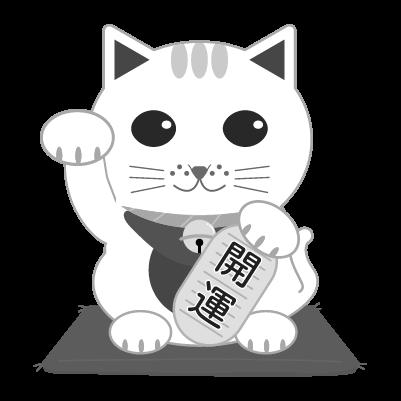 白黒の招き猫のイラスト