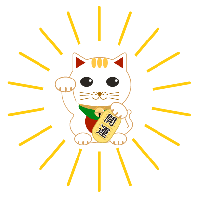 輝く招き猫のイラスト