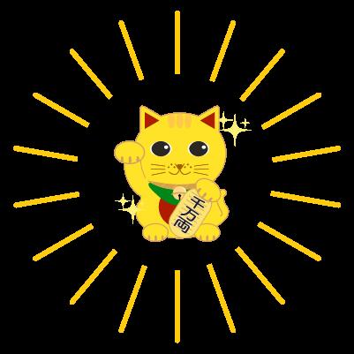 輝く黄金の招き猫のイラスト