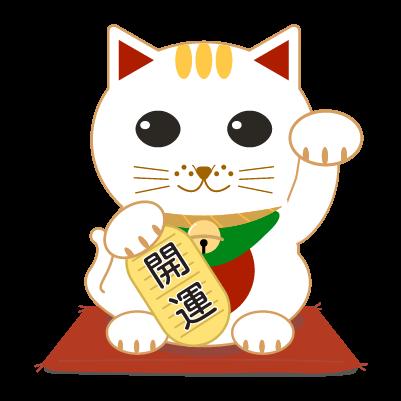 開運招き猫(左)のイラスト