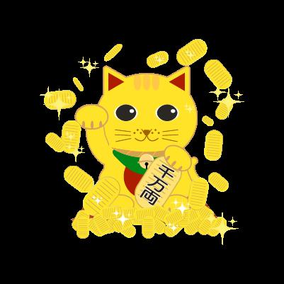 小判ザクザク招き猫のイラスト