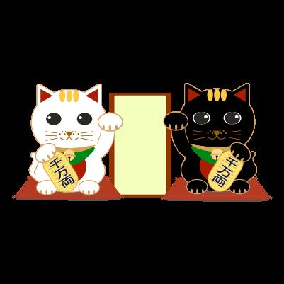 招き猫フレームのイラスト