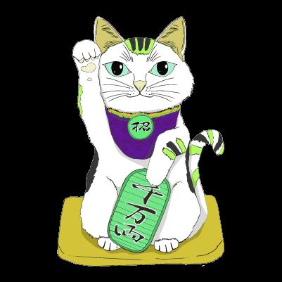 リアルな招き猫(黄色)のイラスト