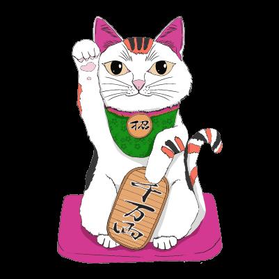 リアルな招き猫(紫)のイラスト