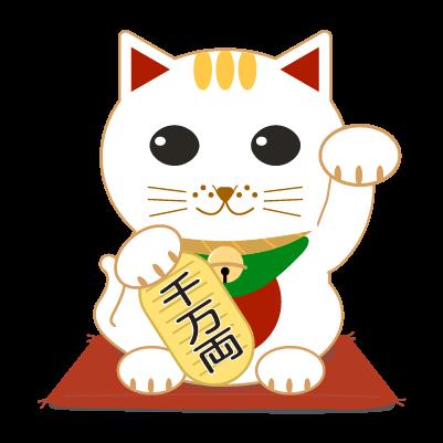 千万両招き猫(左)のイラスト