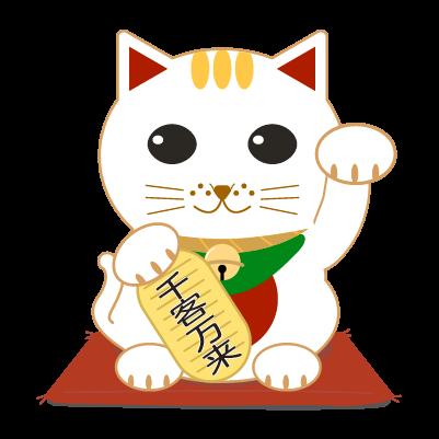 千客万来招き猫(左)のイラスト