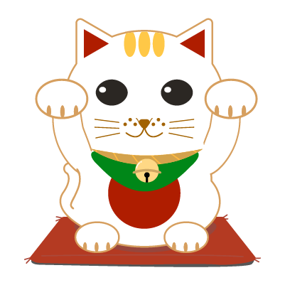 両手をあげる招き猫のイラスト