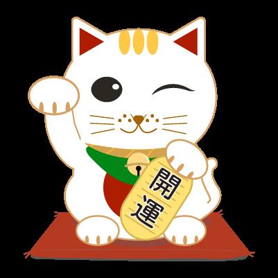 ウインクする開運招き猫のイラスト